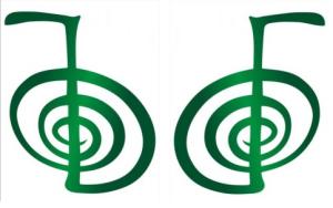 Two versions of Cho Ku Rei