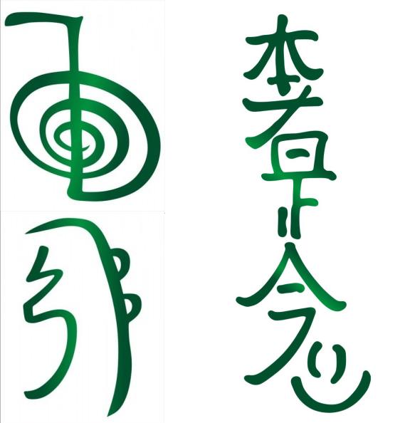 reiki-symbols.png