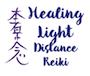 Healing Light Distace Reiki