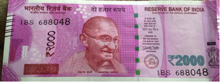 Rs. 2000 in India