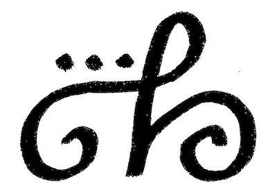 Creative ways to use the Zibu Symbol of Healing