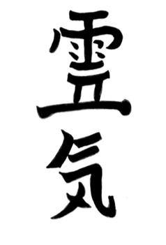 Evolution of Reiki Kanji
